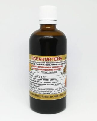Паракоктейл - микс от студено пресовани натурални масла от ортопедичен магазин МЕДИ СИ Пловдив