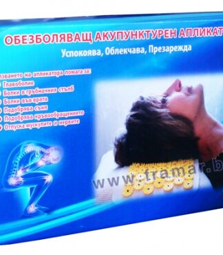 Акупунктурен обезболяващ апликатор от ортопедичен магазин МЕДИ СИ Пловдив