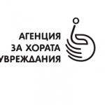 Ортопедичен магазин МЕДИ СИ, собственост на МЕДИ СИ ПЛОВДИВ ЕООД е регистрирано дружество в регистъра на Агенция за хората с увреждания