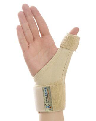 Ортеза за палец 60.015 от МЕДИ СИ ПЛОВДИВ ЕООД